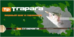 Спиннинг  Major Craft Trapara  TPS-632SUL 1,91 тест 0,8 - 3 гр