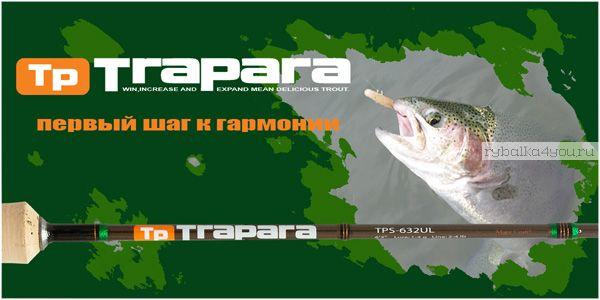 Спиннинг  Major Craft Trapara TPS-802MHX 2.44м / тест  5-25гр