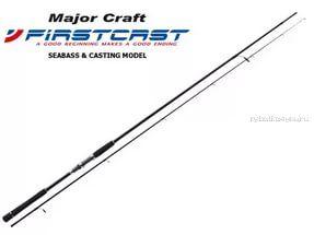 Спиннинг Major Craft Firstcast FCS-662L 1,98 м / 1,75-7 гр