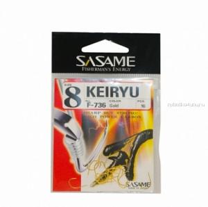 Крючок Sasame Keiryu F-736 (упаковка )