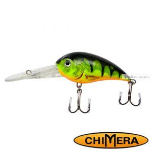Воблер Chimera Silver Fox Bomber 50DR  / цвет: 120 / 50 мм / 9 гр/ Заглубление: 2-3,5м