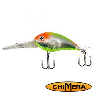 Воблер Chimera Siver Fox Bomber 70DR  / цвет: 001 / 70 мм / 22 гр/ Заглубление: 2,5-6,5м