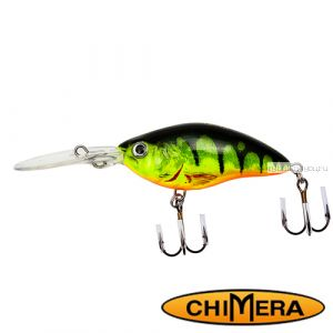 Воблер Chimera Siver Fox Crank 70DR  / цвет: 120 / 70 мм / 15 гр/ Заглубление: 1,5-4м
