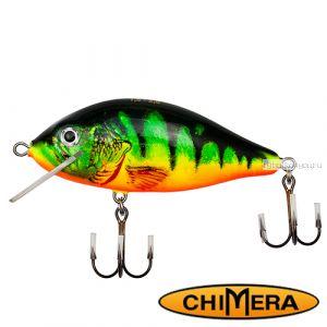 Воблер Chimera Siver Fox Karas 90FL  / цвет: 120 / 90 мм / 21 гр/ Заглубление: 1,5-2,5м