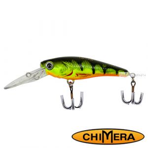 Воблер Chimera Siver Fox Nano 40DR  / цвет: 120 / 40 мм / 3 гр/ Заглубление: 0,8-1,2м