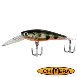 Воблер Chimera Siver Fox Nano 60DR  / цвет: 008 / 60 мм / 7 гр/ Заглубление: до1,5м