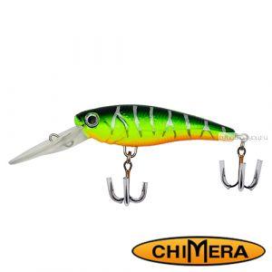 Воблер Chimera Siver Fox Nano 60DR  / цвет: 006 / 60 мм / 7 гр/ Заглубление: до1,5м