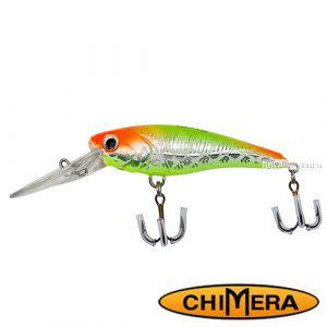 Воблер Chimera Siver Fox Nano 60DR  / цвет: 001 / 60 мм / 7 гр/ Заглубление: до1,5м