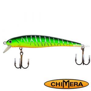 Воблер Chimera Siver Fox Rex 110FL  / цвет: 006 / 110 мм / 14 гр/ Заглубление: 1-2м