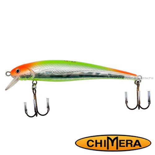 Купить Воблер Chimera Siver Fox Rex 110FL / цвет: 001 110 мм 14 гр/ Заглубление: 1-2м