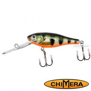Воблер Chimera Siver Fox Shad 70DR  / цвет: 008 / 70 мм / 12 гр/ Заглубление: 3-4,5м