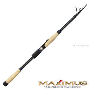 Спиннинг Maximus Stealth-X Tele 2,3м/2-25гр MTESSX23ML