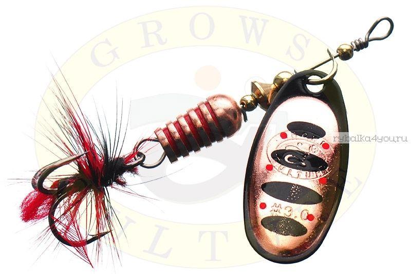 Купить Блесна Grows Culture Synchrony 3.0# / цвет: №10 7 гр 3,3 см