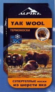 """Носки Alpica """"YAK"""" до -40°, теплые зимние"""
