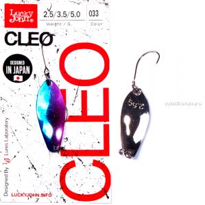 Блесна Lucky John Cleo 2,5гр / цвет: 033