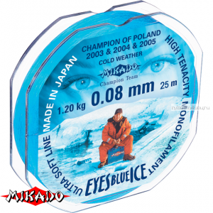 Леска мононить Mikado Eyes Blue Ice 25 м