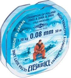 Леска мононить Mikado Eyes Blue Ice 50 м