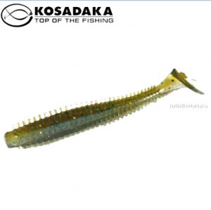Виброхвост Kosadaka Spikey Shad 120, 4шт., цвет BBR SSH-120-BBR