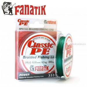 Шнур плетеный Fanatik Classik PE X4 100м / цвет: Green