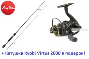 Спиннинг Aiko Baltazar II 205 M (205 см 5-28 гр) + катушка Ryobi Virtus 2000  в подарок!