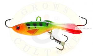 Балансир-бабочка Grows Culture Jigging Fly 15гр / цвет:  001