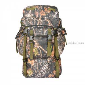 Рюкзак PRIVAL Бобёр 55 литров Лес