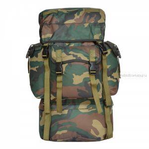 Рюкзак PRIVAL Бобёр 55 литров Нато