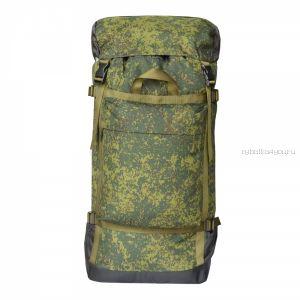 Рюкзак Prival Михалыч 50л ткань Oxford 600D цвет: цифра