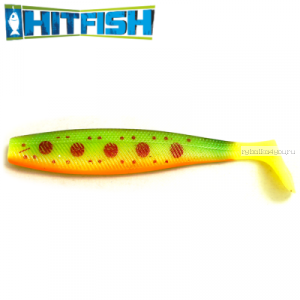 Мягкие приманки Hitfish Big Shad 5,3'' #R205 (3шт в уп)