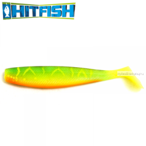 Мягкие приманки Hitfish Big Shad 7,1'' #R206 (2шт в уп)